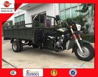 150CC 200CC 250CC THREE WHEELER MOTORIZED FARMING 3 WHEEL PETROL GASOLINE CARGO TRICYCLE