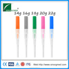 high quality medical Favorites Compare I.V Cannula with wing and injection port