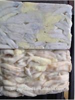 Best selling frozen squid egg 400-600g for sale
