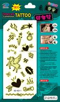 flash tattoo color,3d flash stickers and tattoo,flash tattoo printer
