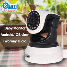 indoor home use smart camera with motion detect mainly designed for home security family care