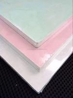 Gypsum Board / Drywall 1200x1800x12.5mm