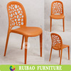 Ruibao Made In China Colorful Cheap Plastic Chair Durable Stackable Plastic Chair