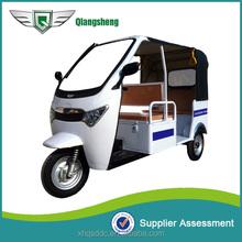 2015 new design elegant six seater electric chinese three wheel motorcycle