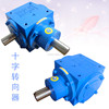 China Manufacturer NOSEN 1:1 Ratio spiral bevel gearbox,right angle gearbox