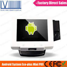Android Pos System with 10 inch Screem, Freescale iMX6, 8G EMMC Features