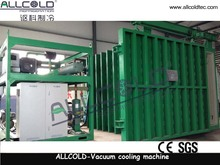 CE approve vacuum cooler machine for vegetables/corn/Spinach/Green Pepper