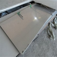Cold Rolled ss 304Stainless Steel sheet/plate made in china