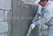 Construction Grade HPMC chemical for gypsum and mortar (CAS 9004-65-3)