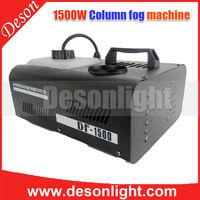 new 1500W 12v fog machine
