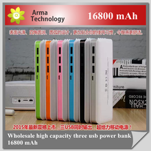 High quality 16800mah USB charger/3 ports mobile power bank with 4 led