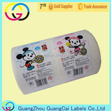 Customized products label