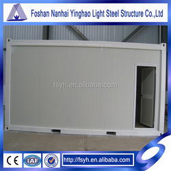 steel movable luxury office container