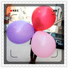 Biggest size balloon for Wedding decoration, best choices for loves balloon