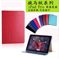 Tablet leather cases for iPad Pro / For iPad Pro Stand leather case for iPad Plus 12.9inch