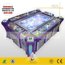 dragon king game machine, fishing arcade machine for sale