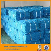 blue shadow net to israel