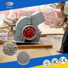 China crusher machine hammer crusher hammer mill for stones, ores and glass bottle