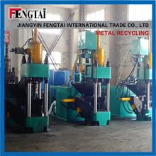 waste ingot iron baling machine