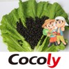 COCOLY used pear chemicals fertilizer usd in agriculture