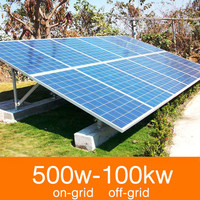 2kw 3kw 5kw 10kw solar power electricity solar power station for home