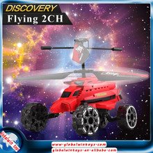 infrared helicopter rc toys rc! aerocar flying toys China 2 in1flying car, running and flying rc toys GW-TYD922 heli with gyro