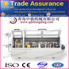 CE ISO approved woodworking machine PVC automatic edge banding machine