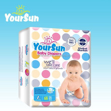 Super Absorbent Sleepy Baby Diaper Changing Pad
