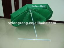 Apply to promotion activity 8K Ribs advertising parasol