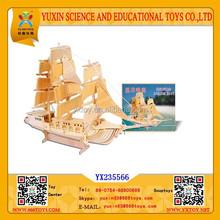 Giáo dục đồ chơi bằng gỗ đố Tây thuyền, 3d gỗ câu đố Tây thuyền