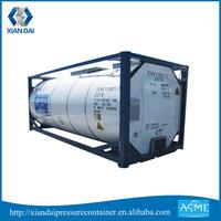 Quick Response ODM Charter Tanker Vessel