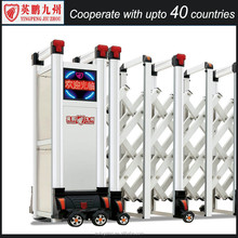 Aluminum alloy electric retractable safety gate YP6-007