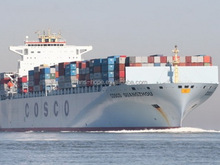 Super quality Cheapest sea freight shipping company to pakistan