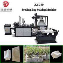 Seeding bag Non-woven bag making machine