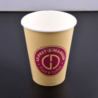 paper cup fan 8oz, disposable paper cups wholesale, gelato paper cup