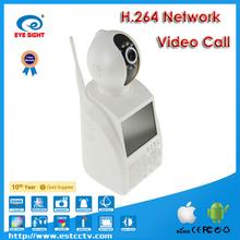 White 0.3 Megapixel Video Phone Call