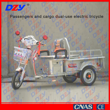 Superior performance passengers and cargo motor tricycle