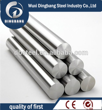 Price of surface 2b finish 201stainless steel round bar