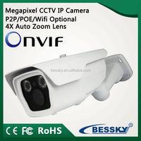 China Supplier 4X wireless video camera, wireless video camera, wireless surveillance camera reviews