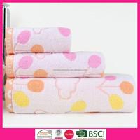 ISINOTEX: Jacquard Luxury Bath Towel Gift Set with embroidery