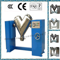 powder mixer machine, mixing equipment, 304 stainless steel mixer machine