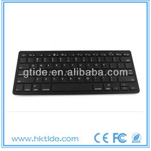 best quality hot selling bluetooth keyboard for latest technology computer