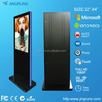 42 inch touch screen lcd kiosk uk