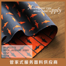 cute style for children two tone woven jacquard fish design jacquard dobby