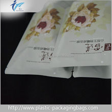 Chinese products wholesale party facial mask bag