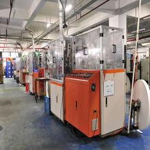 jbz a12 paper cup machine, paper coffee cup making machine, paper cup machine germany