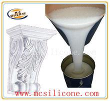 LSR Liquid Silicone Rubber for Garden Statue Casting/MC silicone