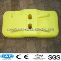 standard blow moulded plastic temp fence feet--yellow color (China professional factory hot sales)