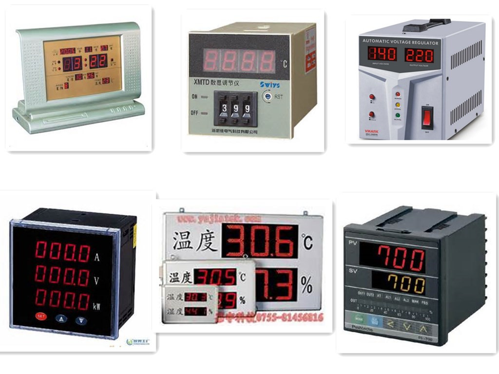 7 segment four digit led display
