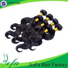 Grade AAAAA factory price brazilian hair virgin remy hair